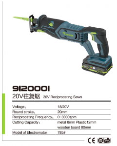 Hewcon-Powertools-5